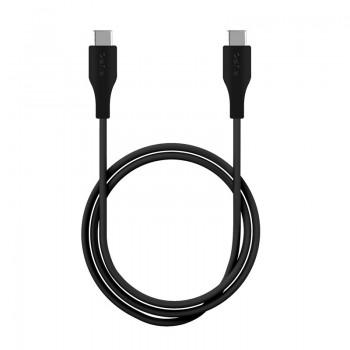 PURO Fast Charging Plain Type-C Cable - Kabel USB-C 2.0 na USB-C 2.0 do ładowania & synchronizacji danych, 2A, 480 Mbps, 2 m (cz