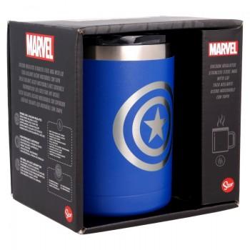 Avengers - Kubek termiczny ze stali nierdzewnej 380 ml